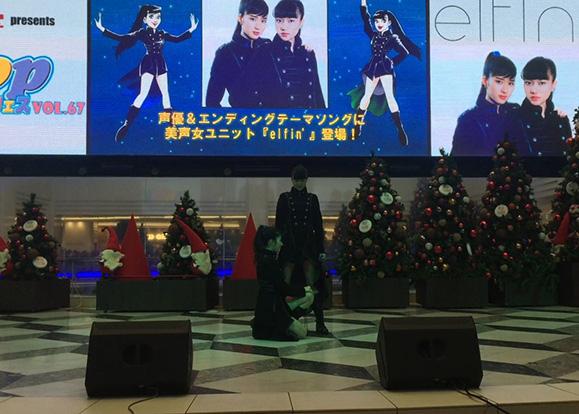 Elfin_event_1216_579w_1
