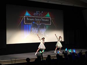 Elfin_event_20180303_300w_1