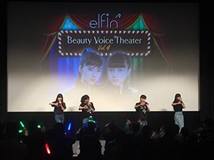 Elfin_event_20180303_300w_4