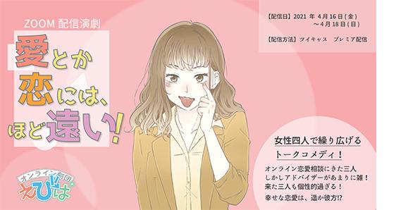 Tsuji_579w_3