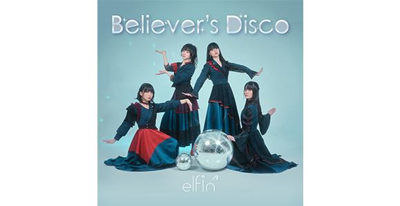 Elfin_disco_cd_579w